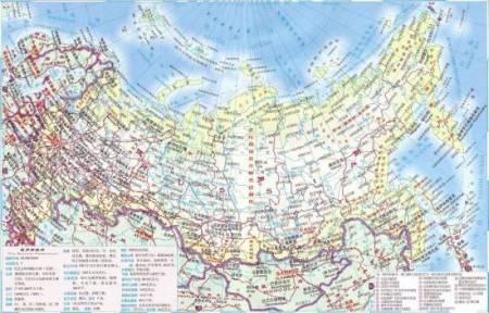 俄罗斯地图